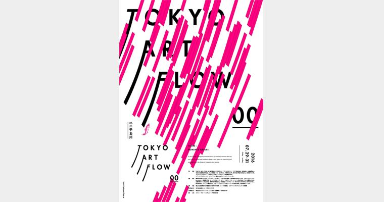「TOKYO ART FLOW 00」イベントプログラム協力