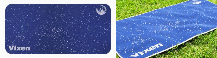 宙に寝ころび、宙を見上げる 夜空をモチーフに光を反射するプリントを施した「宙(ソラ)シート」9月8日(木)新発売