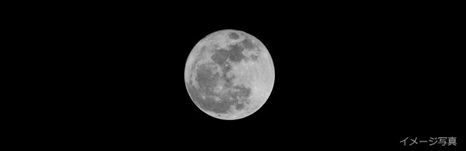 モンベル×ビクセン】 m.o.c(モンベルアウトドアチャレンジ)で「はじめての天体観測」を実施