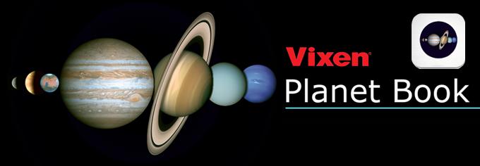 スマートフォン・タブレット向け無料アプリ「Planet Book(プラネットブック)」リリース 5/31、最接近する火星の位置や模様の見え方の確認に便利