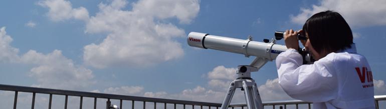 天体望遠鏡の操作方法を学べる 「天体望遠鏡教室~月と土星を自分でみよう!~」7月講座のお知らせ この夏、自分で宇宙をのぞいてみませんか?