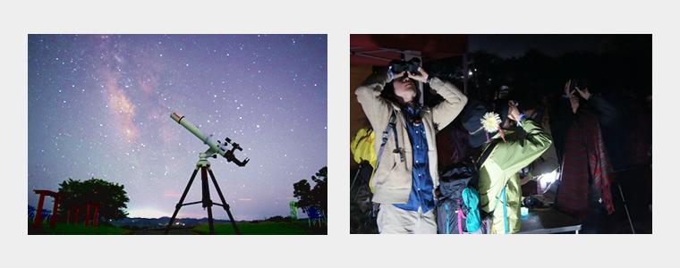 <H.I.S×ビクセン>「日本三選星の名所・野辺山高原で星空鑑賞!「星のまち」で星座を学ぶ&国立天文台見学2日間」ツアーに協力 日本三選・星の名所で過ごす宇宙づくしの2日間!