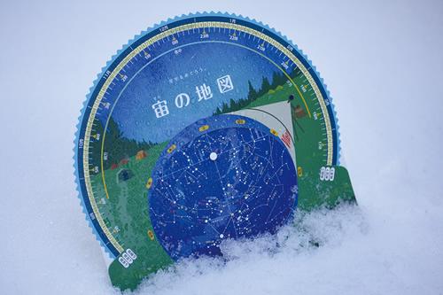 濡れても破れない。 アウトドアに最適な星座早見盤誕生 「宙の地図」で星空散歩