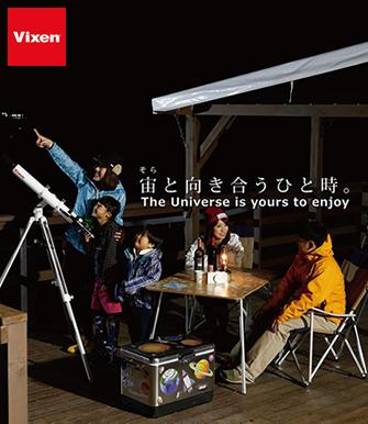 YouTube公式チャンネル「VixenOfficialMovie」開設のお知らせ