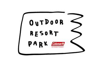 「アウトドアリゾートパーク ~次のキャンプは、ここからはじまる。~」に出展