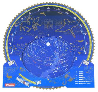 「銀河鉄道の夜」の世界が星座早見盤に 4月12日よりJR釜石線「SL銀河」の車内ほかで販売開始