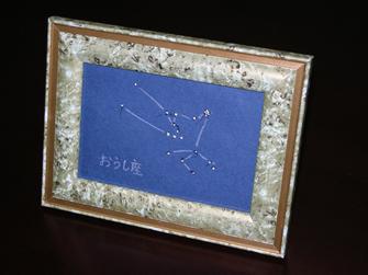 「2014青少年のための科学の祭典 東京大会in小金井」出展のお知らせ