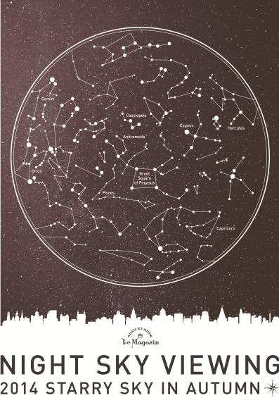 大人の女性向けに、秋の夜空の楽しみ方を提案 雑貨セレクトショップにて星空観察グッズを販売 9月18日~10月8日の期間限定