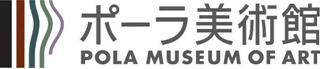 箱根、ポーラ美術館主催 「宇宙祭」に協力 夜の美術館で星空観測会を実施