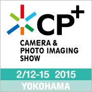 """CP+(シーピープラス)2015""に出展 天体望遠鏡、双眼鏡、顕微鏡など、最新機種からプロトタイプまで展示"