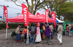 「OUT DOOR DAY JAPAN TOKYO 2015」に出展