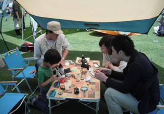 「アウトドアリゾートパーク ~はじめよう、十人十色のキャンプのカタチ~」に出展