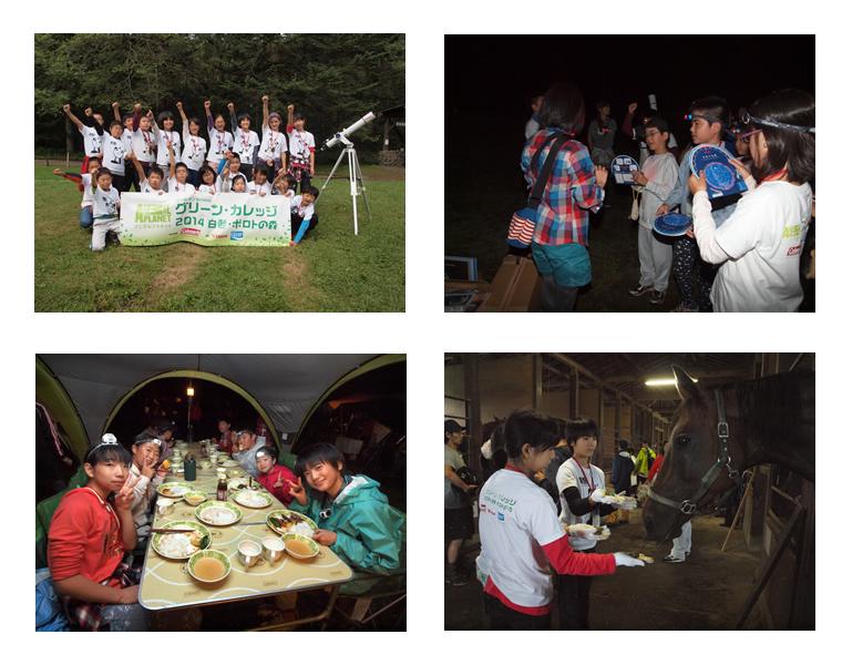 ディスカバリーチャンネル・アニマルプラネットによるイベント 「グリーン・カレッジ2015白神山地」に協賛