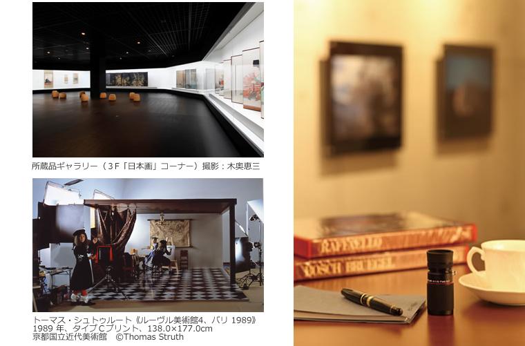 アートの深層世界を覗いて、美術館をもっと楽しむ。 東京国立近代美術館で単眼鏡のレンタル実施中