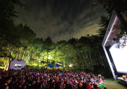 """八ケ岳で過ごす真夏の夜、素敵に輝く星たちに出会う """"宙コン@星空の映画祭""""に協力 天体望遠鏡の貸出&星空観察会を実施"""