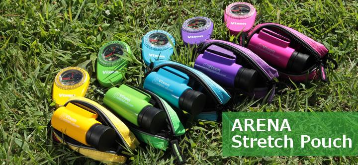 アウトドアをよりアクティブに 3WAYで双眼鏡を便利に持ち運べる ストレッチポーチ10月8日発売