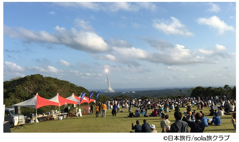 日本旅行×ビクセン クイズに答えて「ロケット打上げ応援ツアー」に参加しよう!