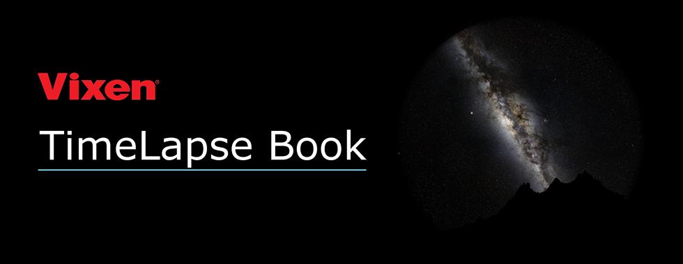 星空のタイムラプスムービー撮影のシミュレーション