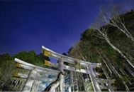 秩父・三峯神社で絶景の雲海&星空鑑賞を目指す! 「夜⾏列⾞で⾏く秩父絶景ツアー」(10/27、11/10)に協力 天体望遠鏡や双眼鏡で満天の星を満喫