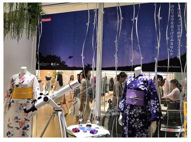 新宿マルイ本館  『風鈴の音に包まれる屋上庭園×星空観賞会~スターパーティ~』を開催