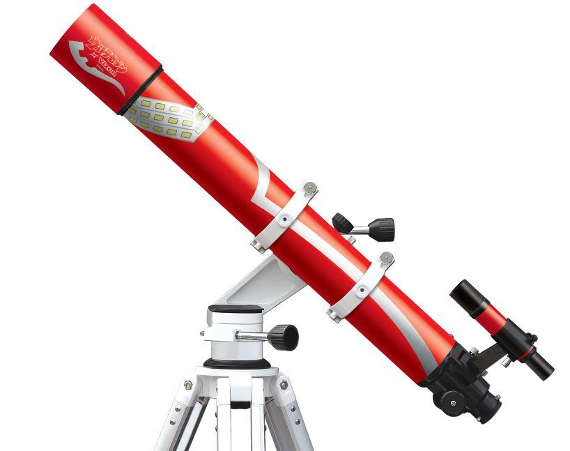 ウルトラセブン放送開始50年を記念してコラボレーション ウルトラセブンのイラストやロゴ入り! 天体望遠鏡や双眼鏡など、星を楽しむグッズを製作