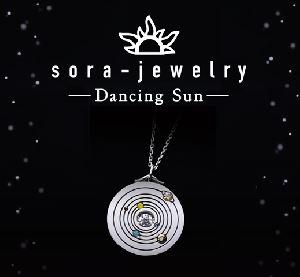 天体望遠鏡メーカーが作る、こだわりの宇宙アクセサリー 「Dancing Sun」が9月15日(金)に販売開始 クラウドファンディングで目標額の350%を達成した人気商品
