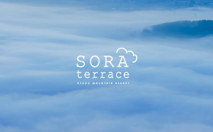 雲の上を歩く気分! 双眼鏡で標高1,770mの空中散歩を楽しもう