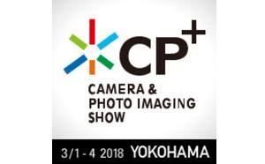 CP+2018に出展。 星空撮影のレクチャーから新型機材の紹介まで、 ビクセンブースではさまざまなセミナーを開催します。