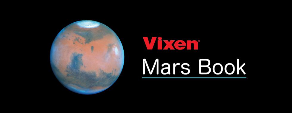 火星大接近がなぜ起こるかをわかりやすく説明