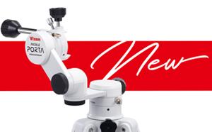 ビクセン2018年度新製品のお知らせ