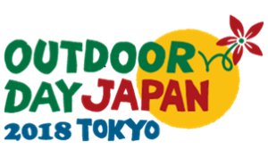 「OUT DOOR DAY JAPAN 東京 2018」に出店