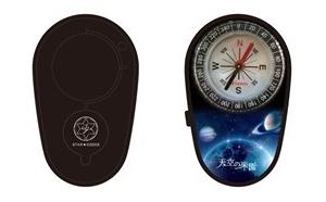 『天空の楽園オリジナルLEDコンパス』を阿智村セレクトショップ「ACHI BASE」で、3月下旬に発売。