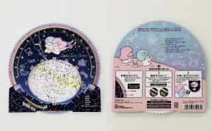 『リトルツインスターズ星座早見盤』を阿智村セレクトショップ「ACHI BASE」で、3月30日に発売。