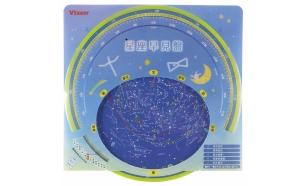 夏の自由研究にぴったり!『手作り星座早見盤PP』を2018年6月8日に発売