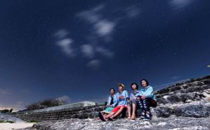 H.I.S.×Vixen Presents「五感で感じる沖縄の夏 美ら宙(ちゅらそら)」。2018年7月から9月に開催される、沖縄本島で星空を見るツアーに協力