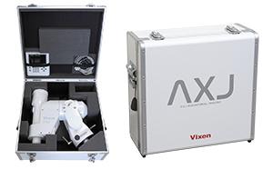 軽量・耐久性に優れる新素材を採用した、<br>『AXJ赤道儀ケース』を、2018年6月22日(金)に発売