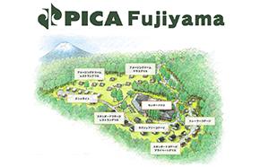 """2018年8月12日(日)にPICA Fujiyamaで開催される<br>『Fujiyamaで観る!""""炎""""と""""星""""の祭典』に協力"""