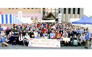 2018年10月6日(土)~8日(月・祝)で開催の<br>『第7回 星の村スターライトフェスティバル』に協力