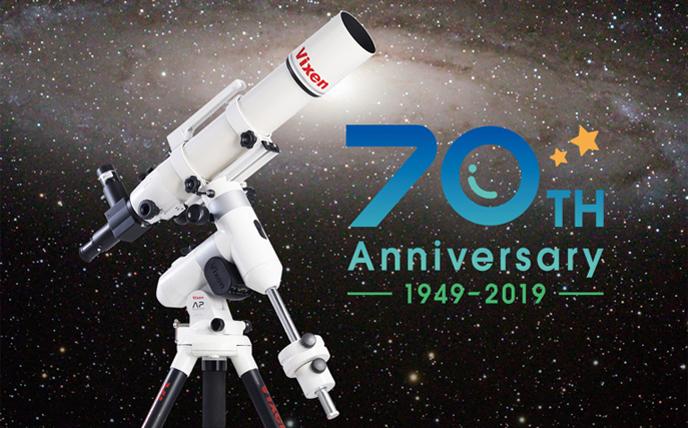 創業70周年特設サイト 70th Anniversary since 1949