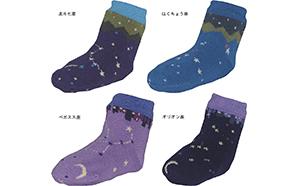 星座や流れ星をデザインした『宙ソックス ベビー』を2019年3月1日(金)に発売