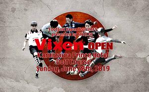 2019年6月30日に開催されるフットゴルフのジャパンツアー 『FIFG100 ビクセンオープン』に冠スポンサーとして協賛 前夜の『スターパーティ -STAR PARTY- & ナイトフットゴルフ』にも協力