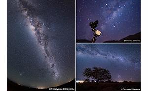 発売に先駆けて製品体験会を開催 新型ポータブル赤道儀「ポラリエU」体験会 &星景写真とタイムラプス教室