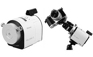 星景・天体写真からタイムラプスまで、 多彩な撮影を楽しむ新機能を追加した 『星空雲台ポラリエU(WT)』を2020年1月下旬に発売
