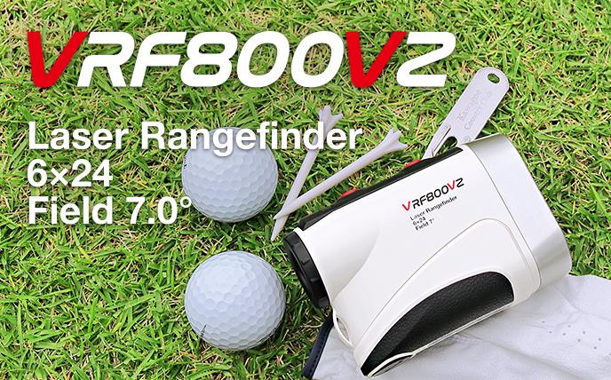 ゴルフ距離計 VRF800VZ