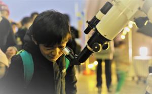 熊本洪水で被災した中学生を招待。3月30日開催「かんぽの宿阿蘇 星空観賞会」に協力