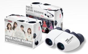 ももいろクローバーZ×ビクセン コラボ双眼鏡「MCZ LIVE SCOPE」先行予約受付がスタート!