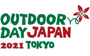 2021年4月3日(土)、4日(日)に東京の代々木公園で開催される『OUTDOOR DAY JAPAN 2021 東京』に出店