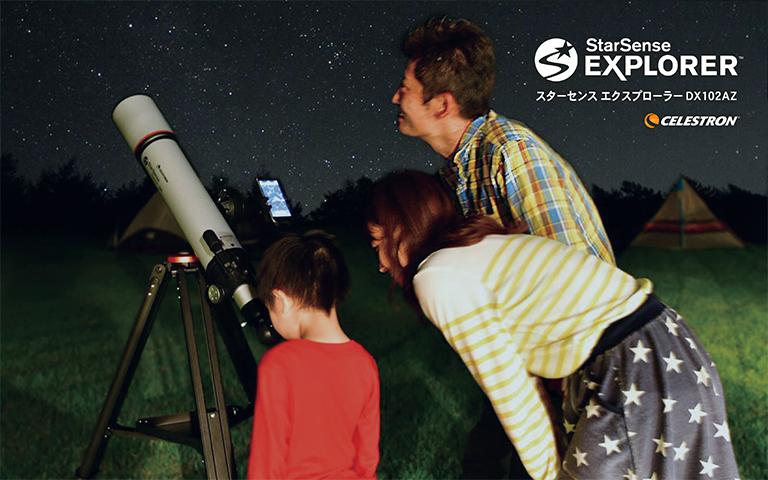 Celestron StarSense Explorer DX102AZ
