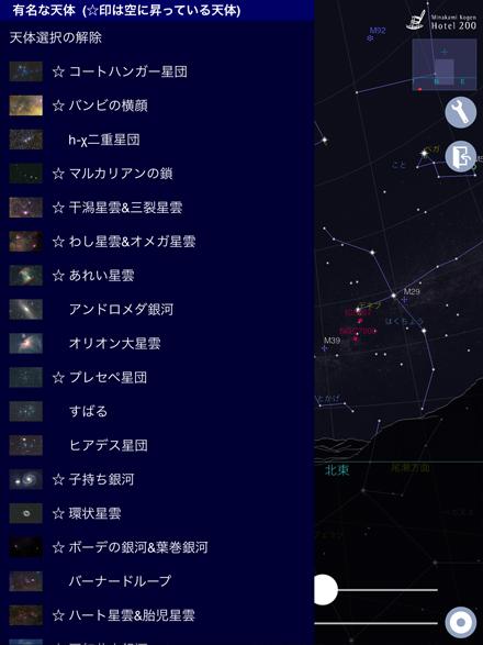 夜間の使い方②