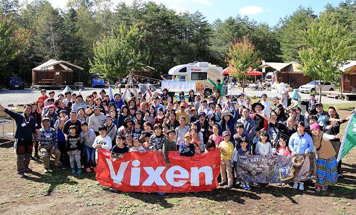 イベント | ビクセン Vixen